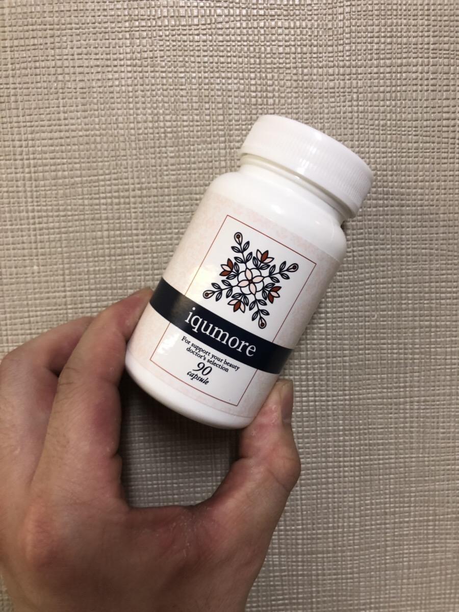 イクモアサプリ (3).JPG