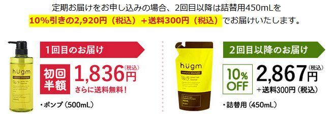hugm3.jpg